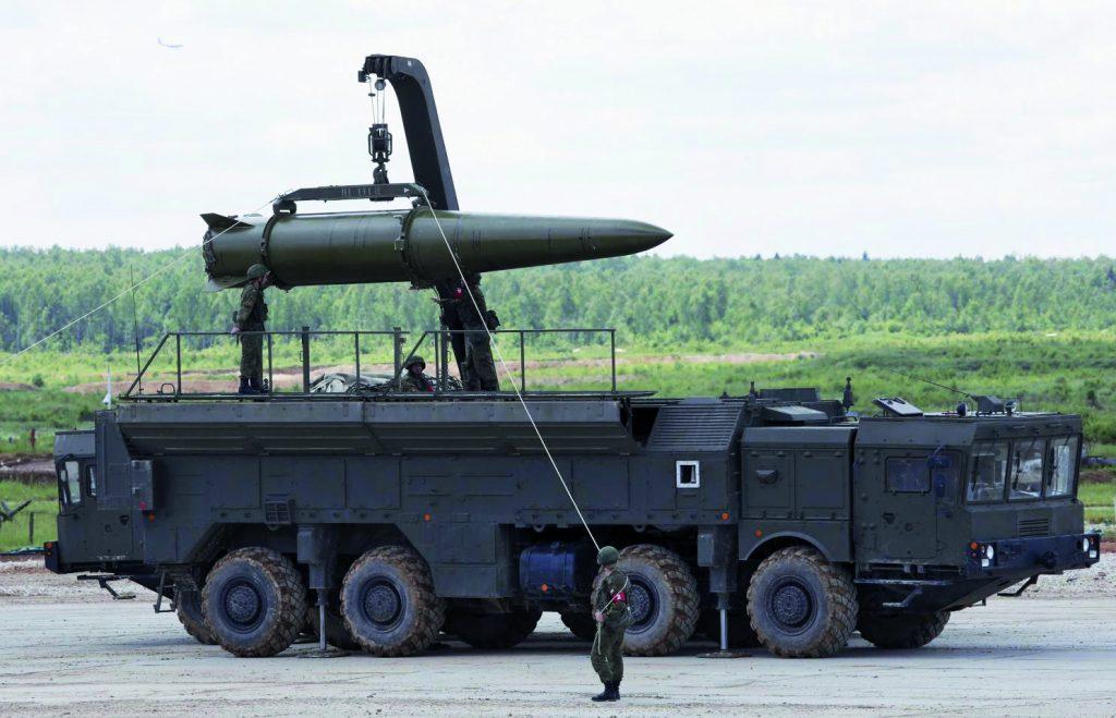 Angriff und Verteidigung – Moderne nukleare Mittelstreckenflugkörper und ihre Abwehr