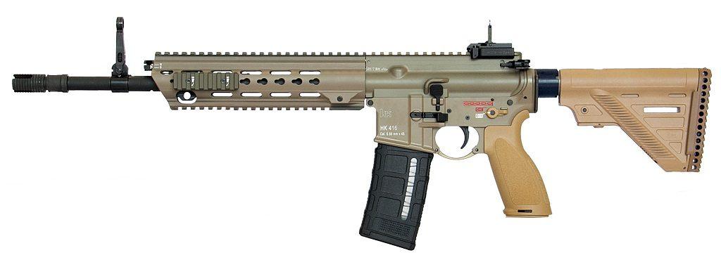 System Sturmgewehr Bundeswehr - Entscheidung 2020 erwartet